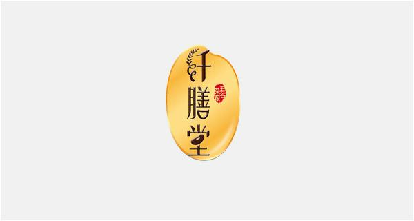 江西bob体育官网app食品有限公司网站上线